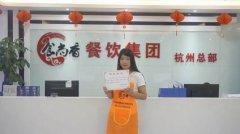荷叶饭(荷包饭)培训学员毕业证书照片