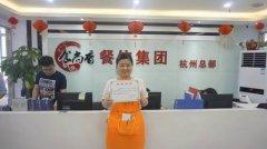广式烧腊培训学员毕业证书照片