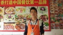 广东肠粉培训学员毕业证书照片