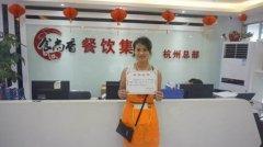 蟹黄灌汤饺培训学员毕业证书照片