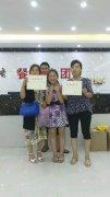 原味汤粉王培训学员毕业证书照片