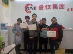 宫廷桃酥王培训学员毕业证书照片