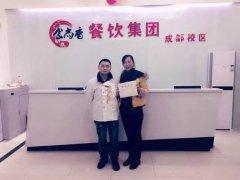 烘焙培训学员毕业证书照片
