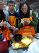 鲜芋仙甜品培训过程展示