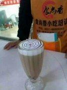 丝袜奶茶培训过程展示