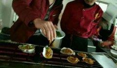 烤生蚝培训过程展示