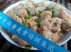 米粉蒸肉培训过程展示