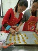 鸡仔饼培训过程展示